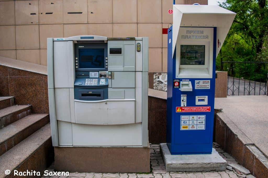 ATM and QIWI Machines in Almaty