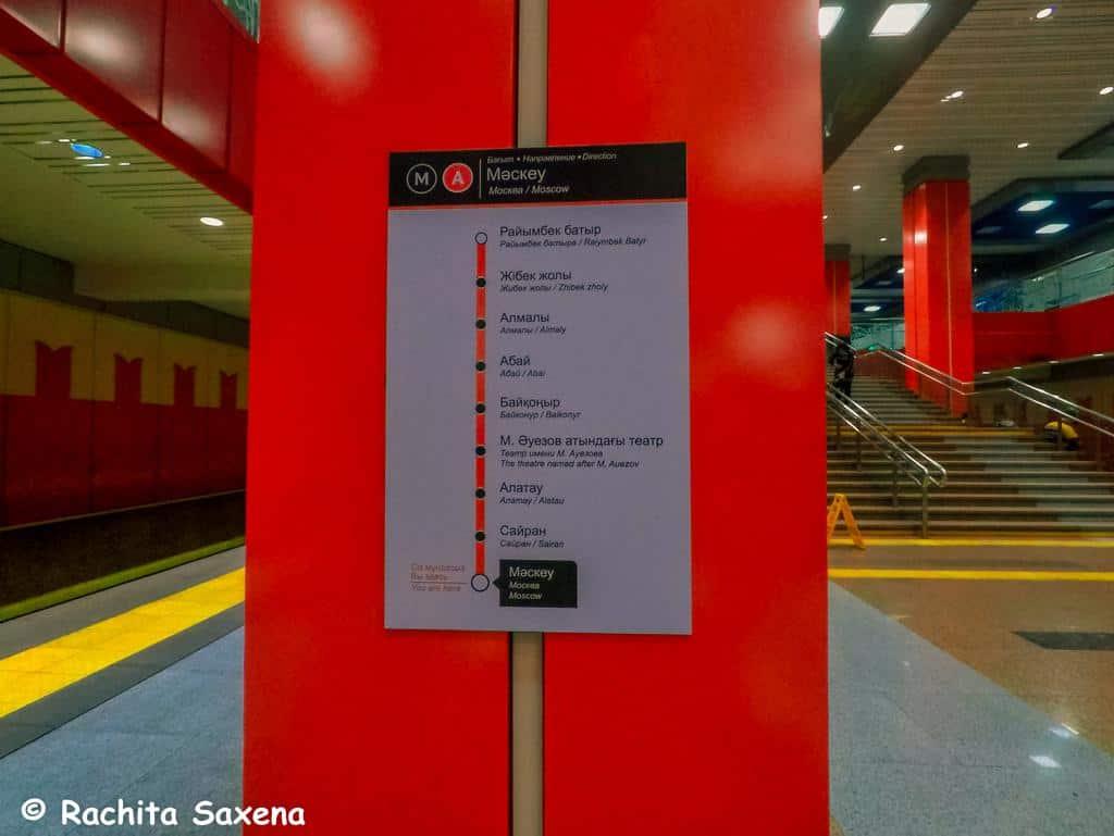 Almaty Metro Stations