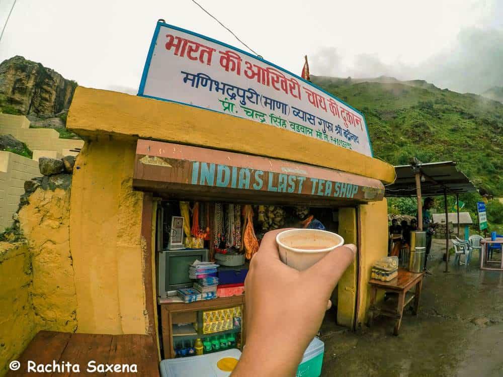 India's Last Tea Shop