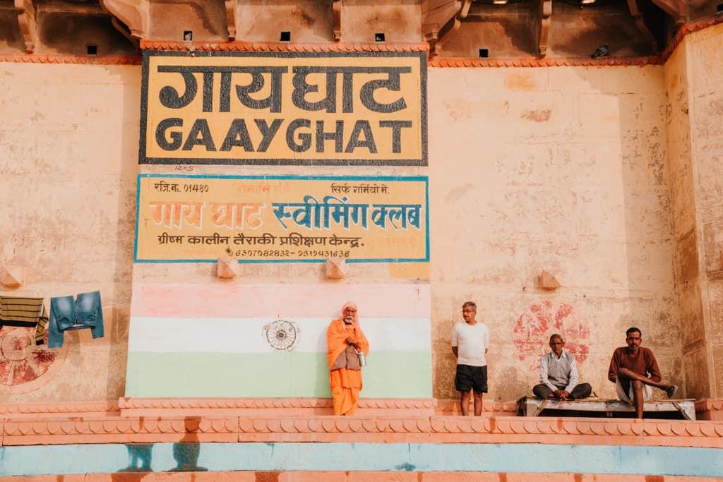 Gaay Ghat